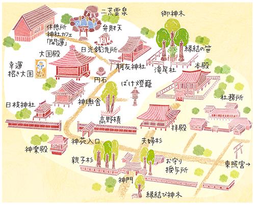 日光の二荒山神社と湯西川温泉のイラストマップを描きました 公式