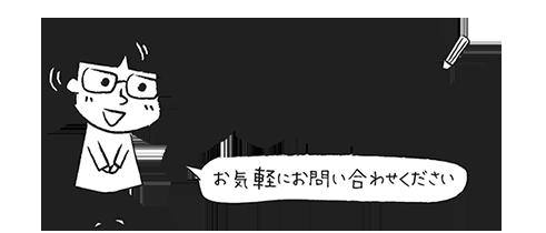 【公式】イラストレーター アライヨウコ Webサイト