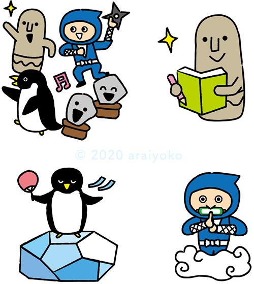 ペンギンと忍者と埴輪のイラストです