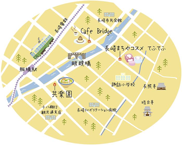 長崎市内のイラストマップです 公式イラストレーター アライヨウコ